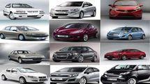 قیمت خودروهای داخلی 1 شهریور 98/ قیمت پراید اعلام شد