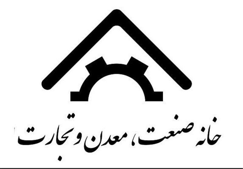 انتخاب شدن رئیس خانه صنعت، معدن و تجارت استان گلستان