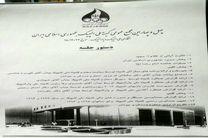 دستور جلسه مجمع کمیته ملی المپیک مشخص شد/ «تکریم ار وزیر ورزش» در مجمع عمومی! + عکس