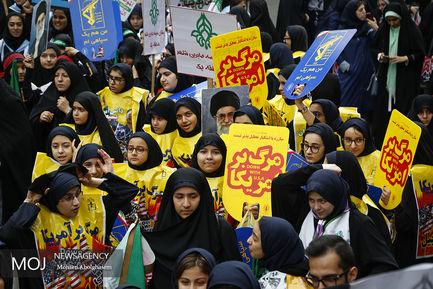 راهپیمایی روز ۱۳ آبان در تهران