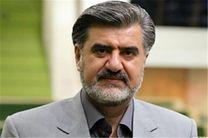 رئیس کمیسیون اجتماعی مجلس انتخاب شد