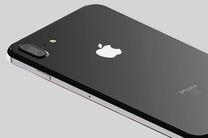 آسیب پذیری محصولات اپل در برابر نفوذ هکرها