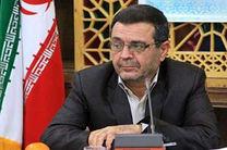 رتبه اول اصفهان در پذیرش مسافران نوروزی