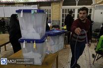 نتایج انتخابات مجلس در حوزه های کهگیلویه و بویراحمد مشخص شد