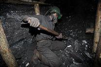 روایتی دیگر از خانواده کارگران کشته شده در معدن آزادشهر