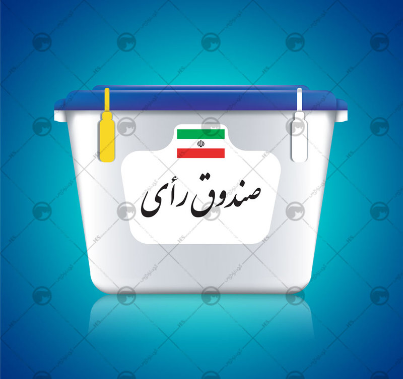 ممنوعیت برپایی ستاد تبلیغاتی در دور دوم انتخابات