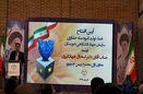 با مشارکت بانک ملی ایران خط تولید انبوه مته حفاری جهاد دانشگاهی خوزستان افتتاح شد
