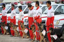 اعزام تیم های ارزیاب جمعیت هلال احمر به اماکن وقوع زلزله