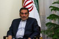 یک شبکه تروریستی در تهران کشف و منهدم شد