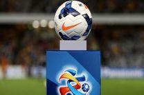 پخش زنده بازی السد و فولاد از شبکه ورزش