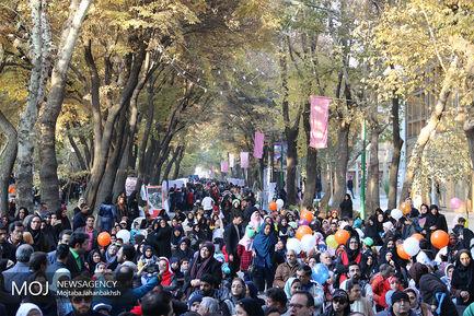 مراسم بزرگداشت روز جهانی معلولین در اصفهان