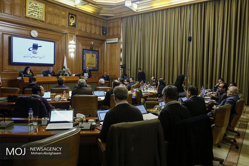 جلسه اضطراری شورای شهر تهران در حال برگزاری است