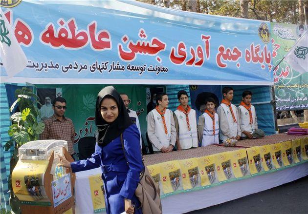 برپای۴۰ پایگاه و مرکز نیکوکاری در جشن عاطفهها در استان گلستان