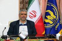 اختصاص بیش از 14 میلیارد تومان تسهیلات به خانواده های اجاره نشین تحت حمایت کمیته امداد در اصفهان