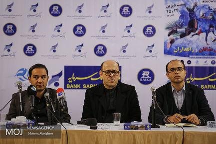 نشست خبری نخستین دوره رقابت های بین المللی والیبال برفی در پیست دیزین