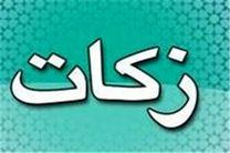 میزان 17 میلیارد تومان زکات در خوزستان جمع آوری شد
