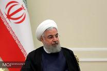 روحانی دو قانون مصوب مجلس را برای اجرا ابلاغ کرد