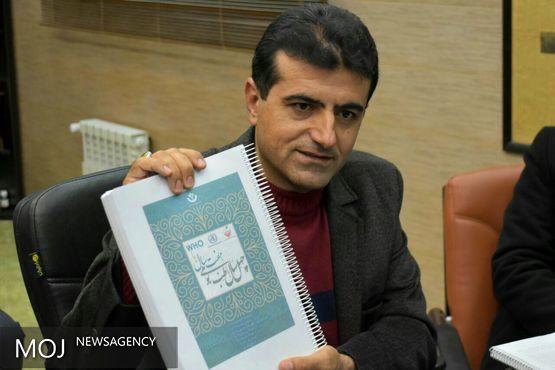 پرداخت 80 درصد از تسهیلات اشتغال پایدار روستایی در استان کردستان