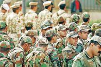 شرایط جدید معافیت از سربازی چیست؟