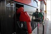 خبر بنزین تک نرخی ١٨٠٠ تومانی صحت ندارد