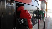 قاطعانه مقابل افزایش قیمت بنزین می ایستیم