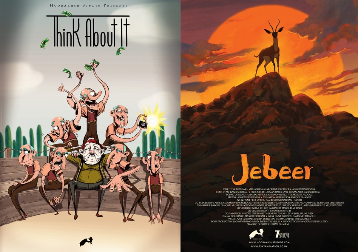 دو انیمیشن کوتاه از استودیو هورخش در سرزمین ماتادورها عرضه شدند
