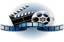 پیش تولید فیلم سینمایی روزی دو میلیون