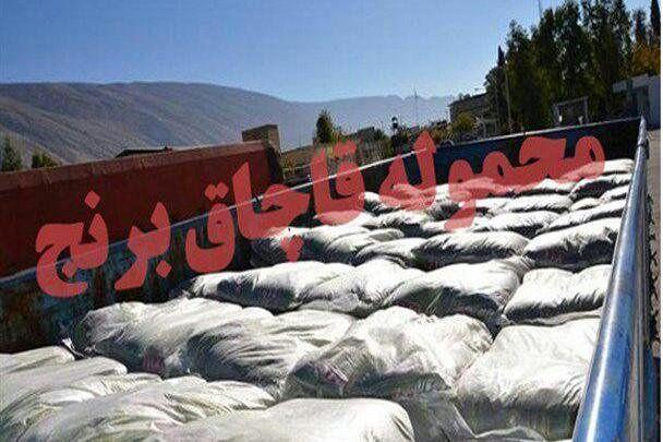 کشف 40 تن برنج خارجی قاچاق در شهرستان عسلویه