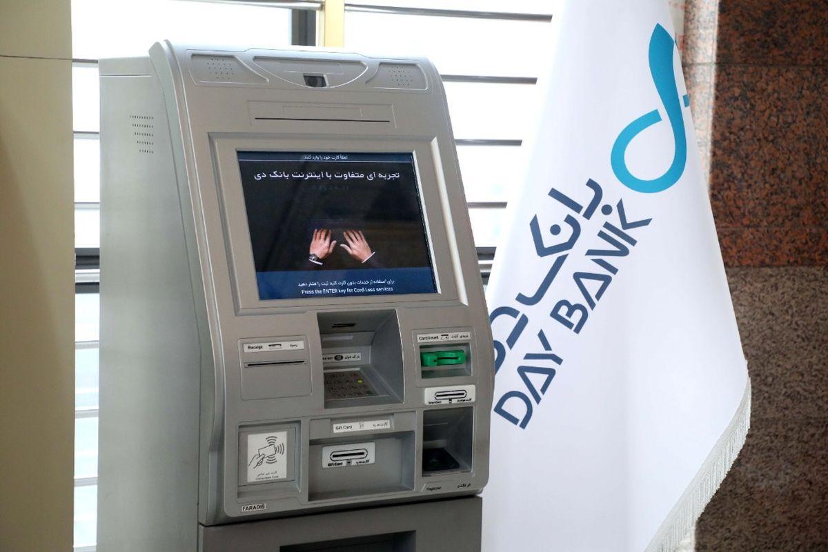 کیوسک های صدور کارت هدیه بانک دی راه اندازی شد