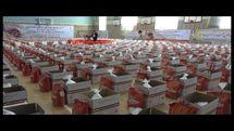 توزیع ۱۰۰۰ بسته حمایتی بین خانواده های نیازمند و آسیب دیده از بیماری کرونا