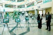 انقلاب اسلامی در همدان به روایت اسناد
