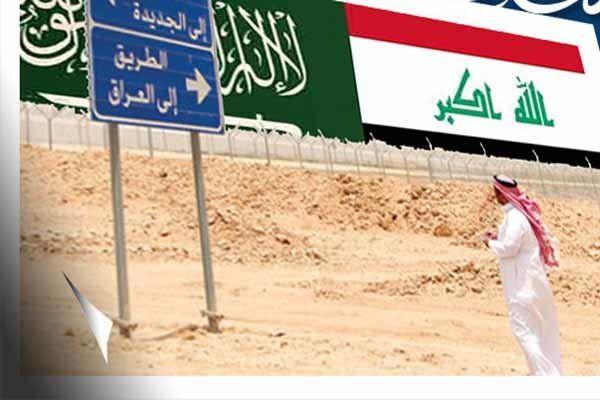 دیدار سیاستمداران عراقی از عربستان