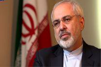 ظریف آزادسازی فلوجه را تبریک گفت