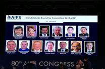 عضویت انجمن خبرنگاران ورزشی ایران در هیات رئیسه ایپس جهانی