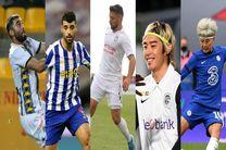 کدام بازیکنان ایرانی نامزد بهترین لژیونر هفته آسیا شدند؟