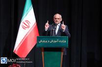 آموزش و پرورش مهم ترین کارکرد را در نظام جمهوری اسلامی برعهده دارد