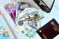 قیمت فروش ارز مسافرتی در 16 اسفند 97 اعلام شد