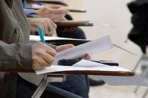 انتخاب رشتههای با آزمون دانشگاه آزاد از ۳۱ مرداد آغاز میشود