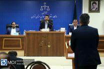 جزئیات سومین جلسه دادگاه پرونده جدید پتروشیمی