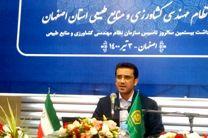 تبدیل 72 درصد فروشگاههای آفتکش نباتی در استان اصفهان، به داروخانه گیاهپزشکی