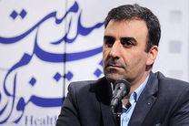هنرمندان و سینماگران به سیل خروشان ملت ایران بپیوندند