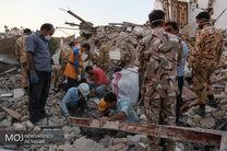 ضرورت مدیریت داروهای مورد نیاز در مناطق زلزله زده