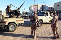 درگیری خشونتبار در پایتخت لیبی