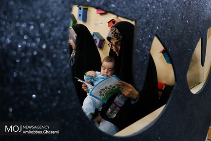 هفتمین+روز+سی+و+دومین+نمایشگاه+بین_المللی+کتاب+تهران
