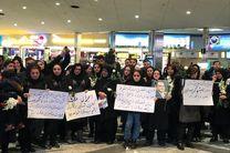 وعده وزیر کار برای پیگیری مشکلات بازماندگان سقوط هواپیمای تهران – یاسوج