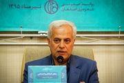 قاسم زاده به عنوان شهردار اصفهان منصوب شد