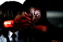 دانلود زیرنویس فیلم A Blood Pledge 2009