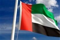 پهپاد ساخت ایران تحت کنترل امارات قرار گرفت