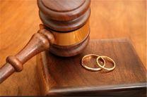 12 مرداد هیچ طلاقی در کشور ثبت نخواهد شد