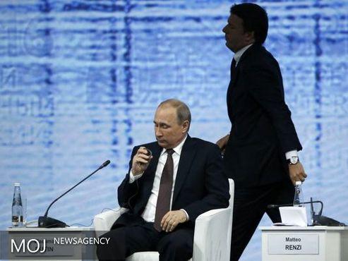 «داووس روس» بحران میان مسکو - اتحادیه اروپا را کاهش نداد